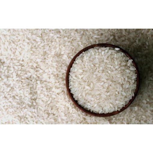 Gönen Baldo Pirinç Kg. resmi