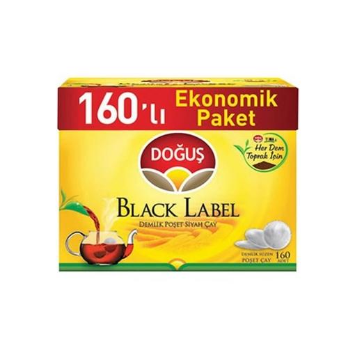 Doğuş Black Label Demlik 160'lı 512 GR. resmi
